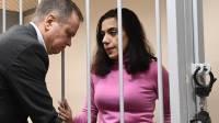 Карину Цуркан приговорили к 15 годам колонии за шпионаж