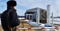 ФСБ: В перестрелке на границе с Украиной убит один из нарушителей