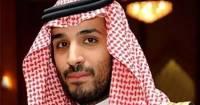 Арабские страны готовы снять блокаду Катара