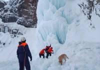 На Камчатке при обвале льда на водопаде погиб человек, еще трое пострадали