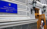Минздрав Украины подтвердил получение заявки на регистрацию «Спутника V»