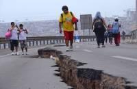 В Индонезии количество жертв землетрясения превысило 40 человек