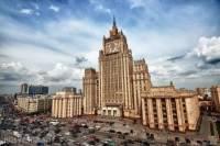 МИД России предложил иностранным дипломатам привиться от COVID-19