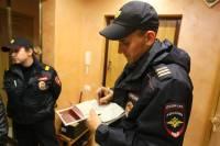 Полиция задержала подозреваемого в убийстве женщины и троих детей в Подмосковье