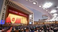 В Пекине подготовили новый доклад о нарушениях прав человека в США