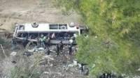 В Индии автобус упал в ущелье, погибли 8 человек
