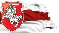 IIHF обратилась в мэрию Риги после замены белорусского флага