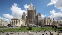 В МИД вызвали украинского дипломата из-за провокации у посольства в Киеве