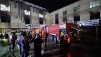 В Ираке более 60 человек стали жертвами пожара в больнице