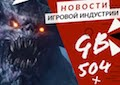 Новая статья: Gamesblender  504: Mass Effect Legendary Edition / Total War: Warhammer III / Kings Bounty II
