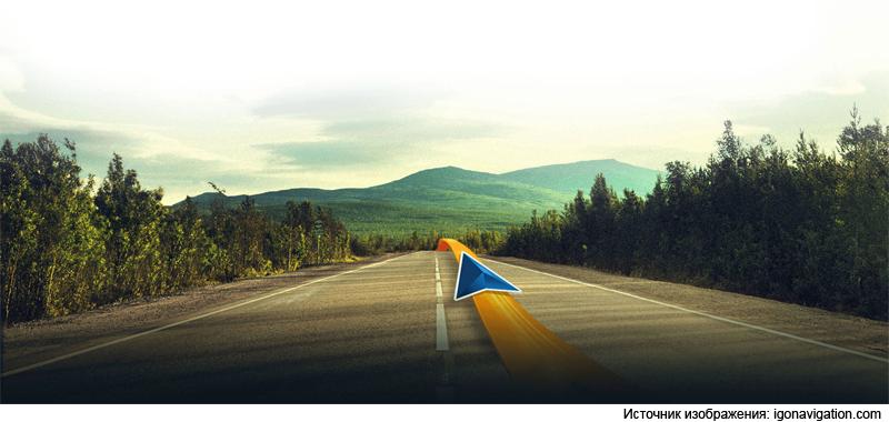 Десять альтернатив «Яндекс.Навигатору». Выбираем подходящий вариант