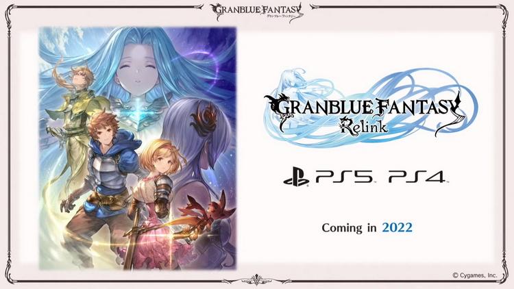 Японский ролевой экшен Granblue Fantasy: Relink выйдет на PS4 и PS5 в 2022 году