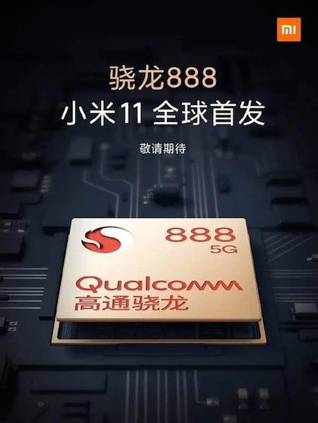 Выяснились свежие подробности об экранах Xiaomi Mi 11 и Mi 11 Pro