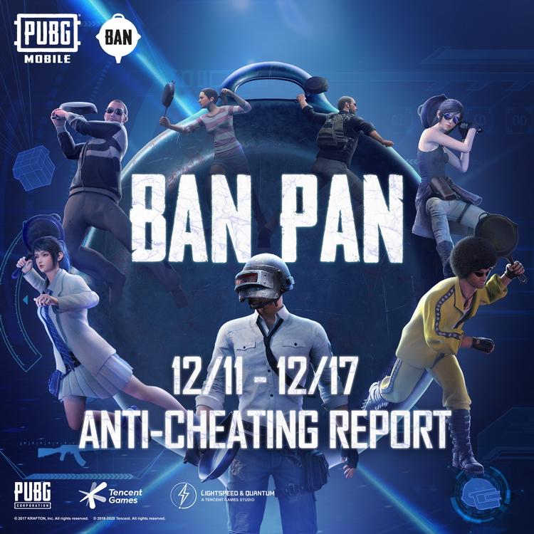 В PUBG Mobile забанили более 2 млн игроков за неделю