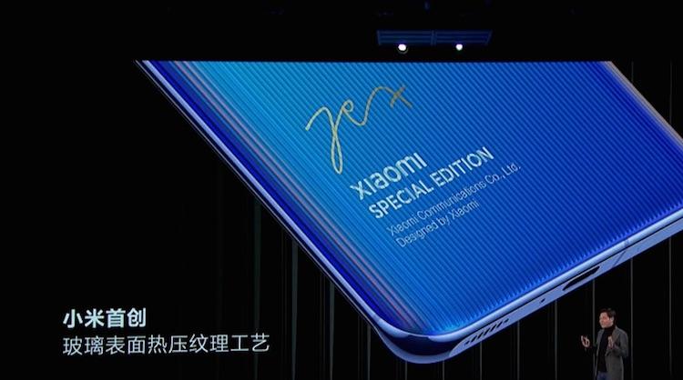Представлен Xiaomi Mi 11 — первый в мире смартфон на Snapdragon 888