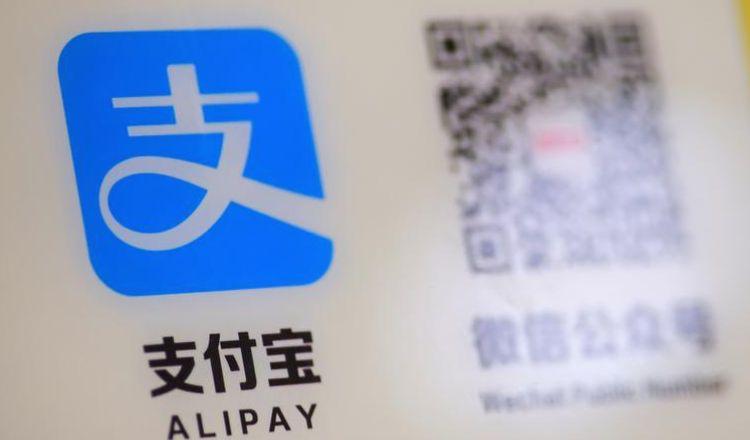 Использование китайской платёжной системы Alipay в США будет запрещено указом Дональда Трампа