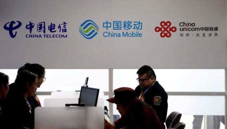 Решение Нью-йоркской фондовой биржи продолжить торги акциями китайских операторов связи может быть пересмотрено