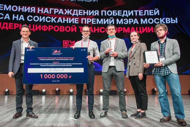 Решения хакатона «Лидеры цифровой трансформации» успешно прошли тестирование в правительстве Москвы