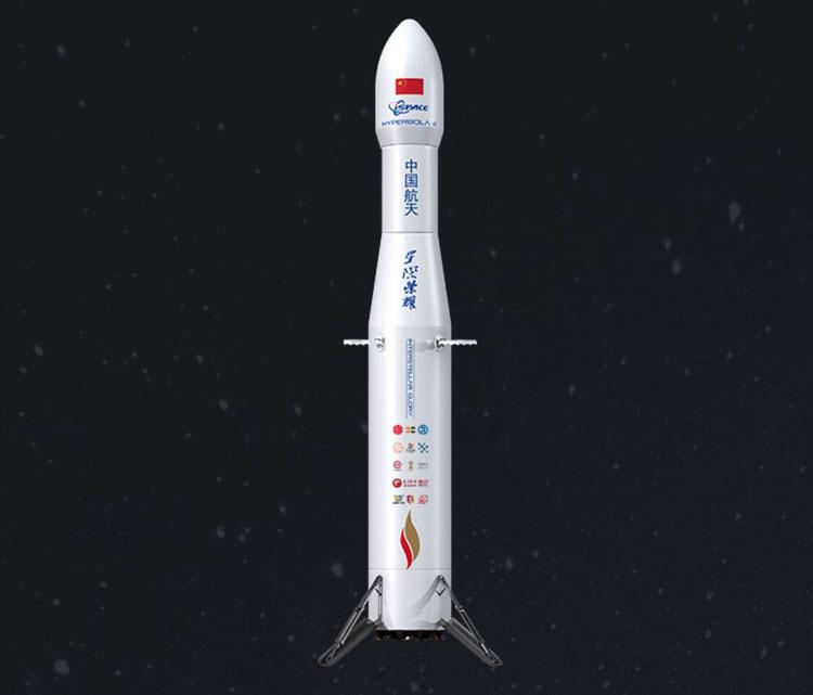 Китайский частник iSpace вскоре испытает лёгкую многоразовую ракету собственной разработки