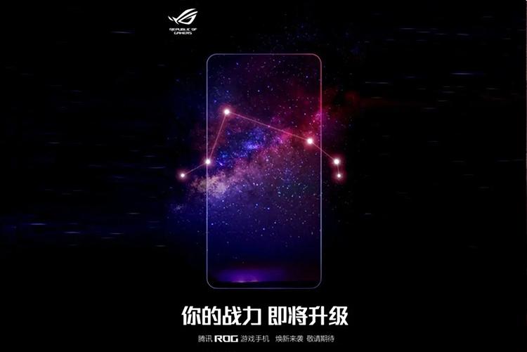 Названа ёмкость аккумулятора нового игрового смартфона ASUS ROG Phone