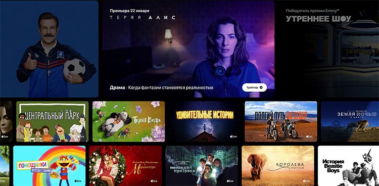 Служба Apple TV+ заняла мизерную долю в США, втрое меньше запущенной позже HBO Max