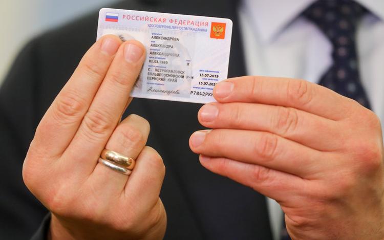 Первые паспорта с чипом появятся в Москве уже в конце года