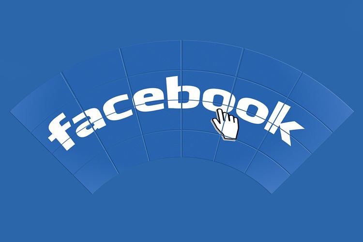 Чистая прибыль Facebook подскочила в полтора раза. Аудитория соцсети растёт