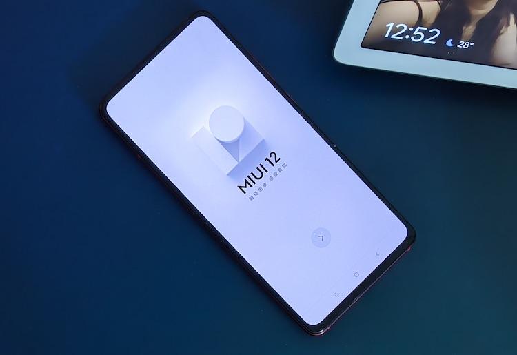 Xiaomi проведёт глобальный запуск MIUI 12.5 уже 8 февраля