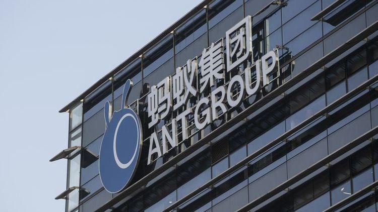 План реструктуризации Ant Group может быть обнародован уже на следующей неделе