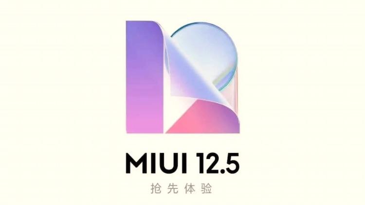 Xiaomi открыла программу бета-тестирования глобальной MIUI 12.5