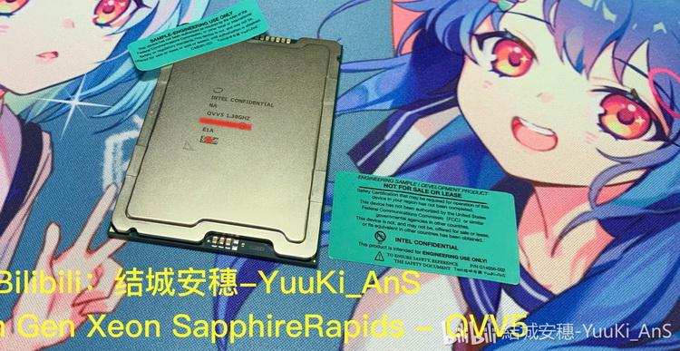 Огромный инженерный образец процессора Xeon Sapphire Rapids показался на фото