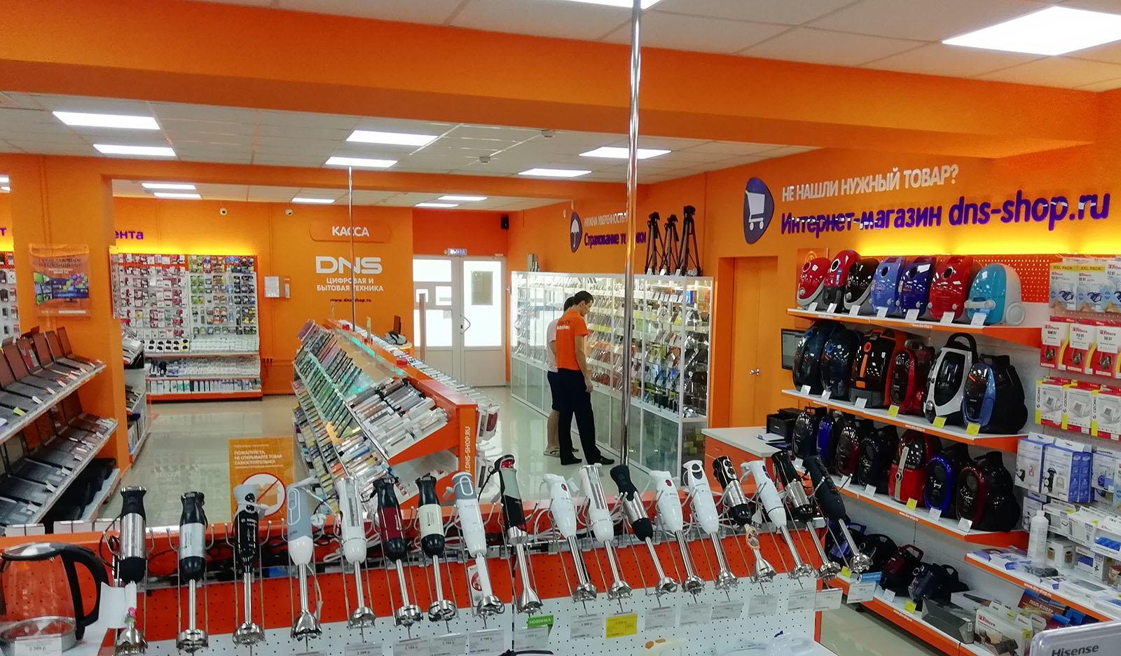 DNS назвалась лидером российского рынка бытовой техники и электроники с годовой выручкой в 514 млрд рублей
