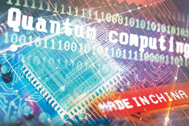 В Китае выпустили операционную систему для квантовых компьютеров, которая повысит эффективность вычислений