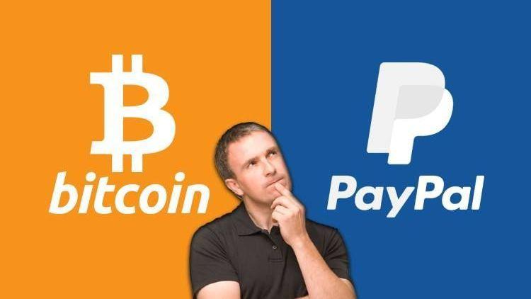 PayPal вряд ли будет инвестировать собственные средства в криптовалюту