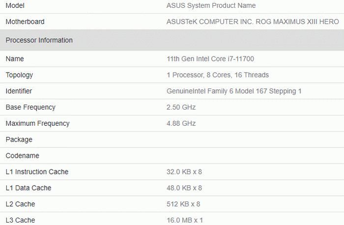 Ещё два чипа Intel Rocket Lake-S подтвердили своё превосходство в однопотоке Geekbench над процессорами AMD Ryzen 5000