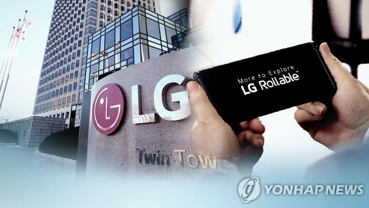 LG остановила работу над раздвижным смартфоном Rollable со скручивающимся дисплеем