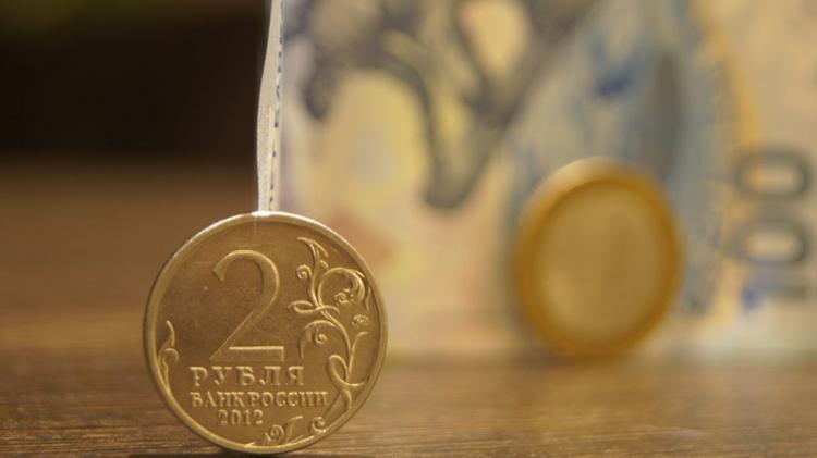Центробанк планирует запустить в 2022 году тестирование цифрового рубля