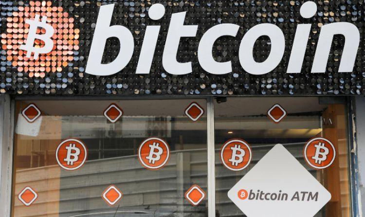 Эксперты Citi убеждены, что биткоин находится на пути к превращению в мировую резервную валюту
