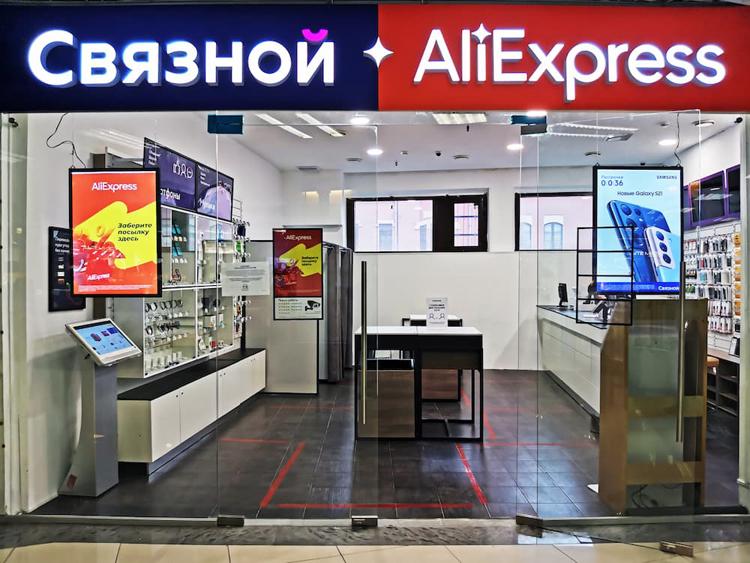 «Связной» и AliExpress открыли совместные пункты выдачи интернет-покупок