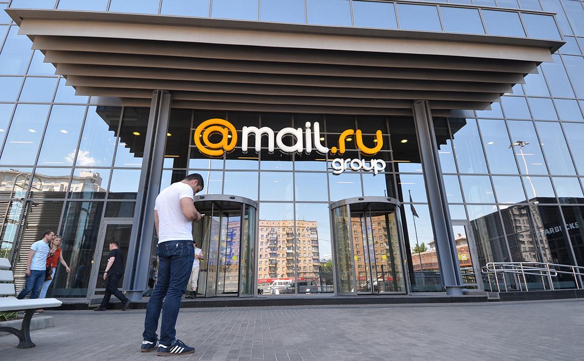 Mail.ru Group опубликовала отчёт за 2020 год: соцсети и игровое подразделение принесли компании более 80 % выручки