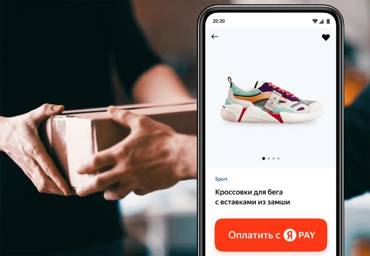 В России заработал сервис Yandex Pay для оплаты покупок банковской картой