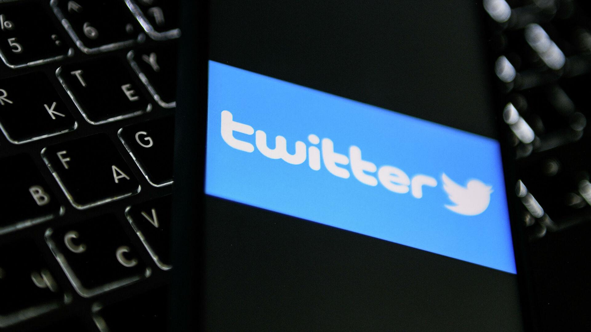 Роскомнадзор не обнаружил проблем и сбоев, связанных с замедлением Twitter