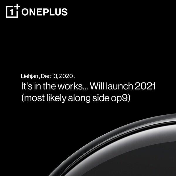 OnePlus подтвердила анонс своих дебютных умных часов 23 марта