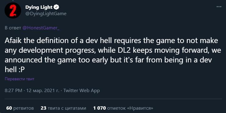 Techland: Dying Light 2 «далека от производственного ада», но анонсировать игру надо было позже