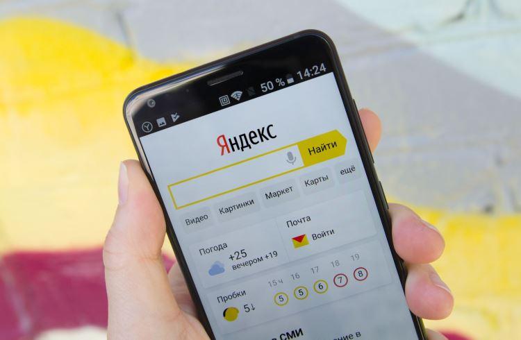 Власти планируют обязать производителей смартфонов устанавливать российский поисковик в браузеры