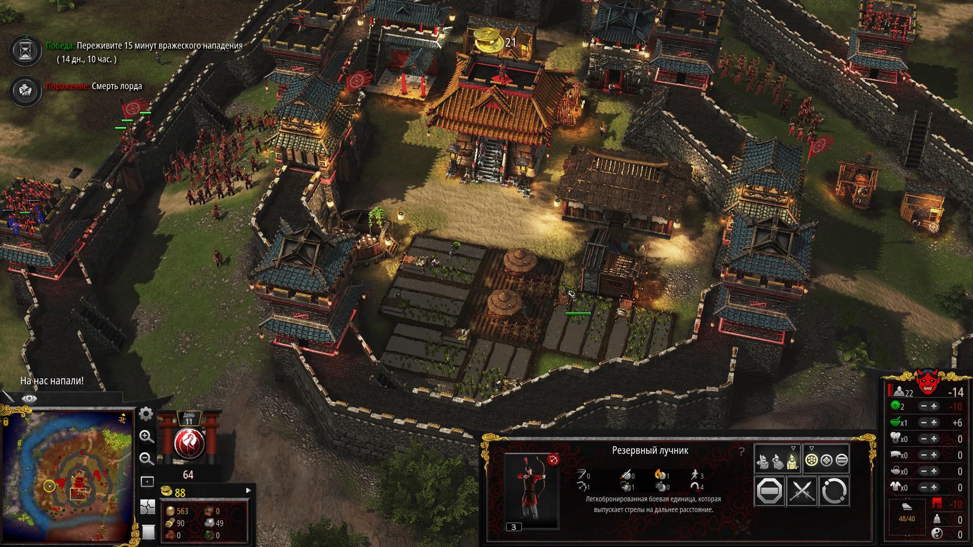 Stronghold: Warlords — замок несбывшихся надежд. Рецензия