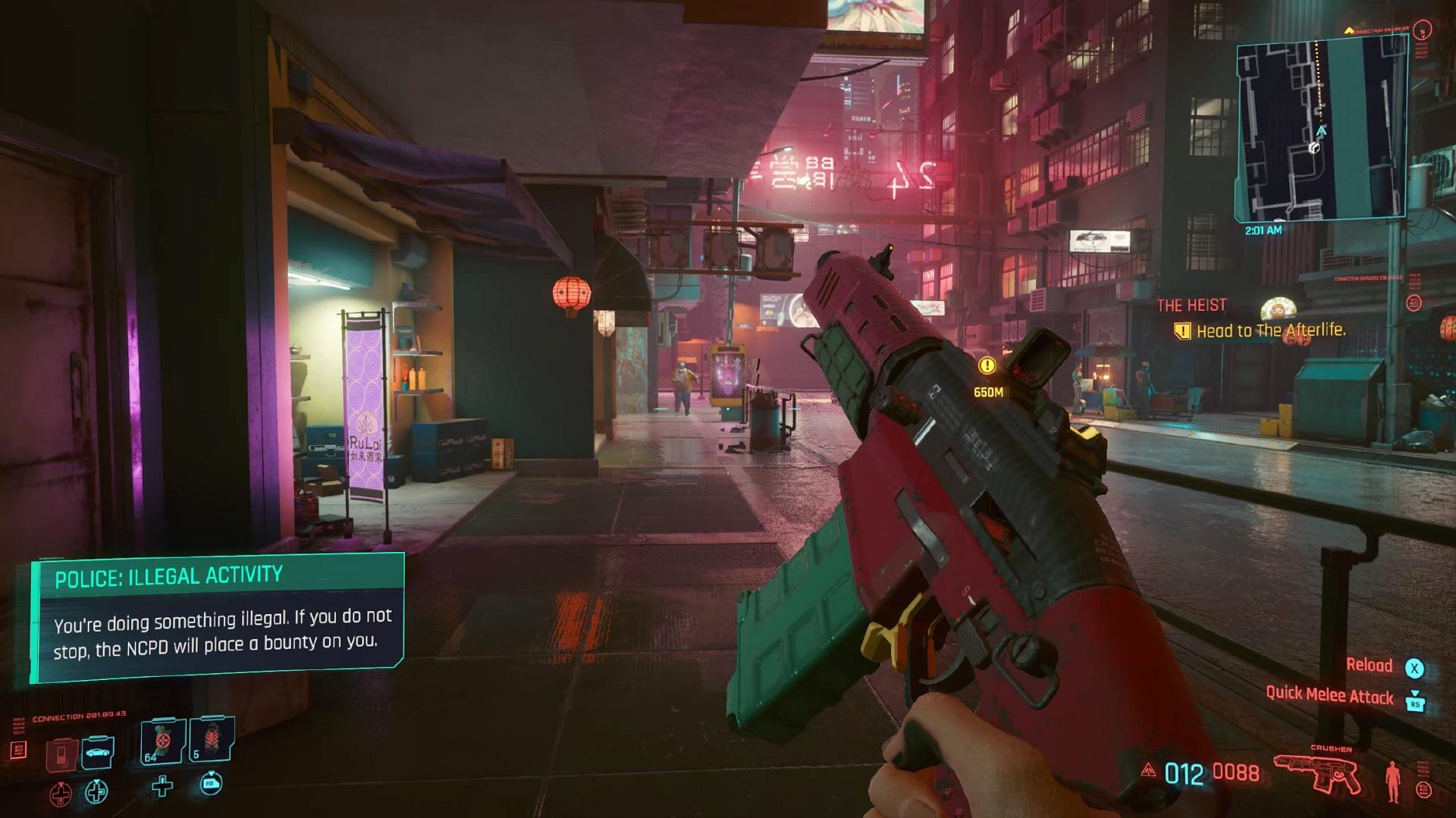 Игрок обнаружил доказательства, что из Cyberpunk 2077 вырезали тир