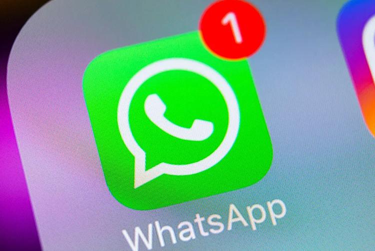 WhatsApp тестирует функцию ускоренного прослушивания голосовых сообщений