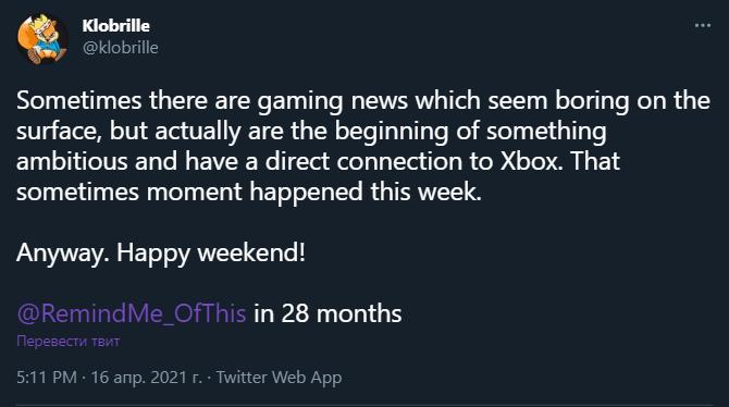 Инсайдер подтвердил разработку эксклюзивной RPG для Xbox от авторов Hitman