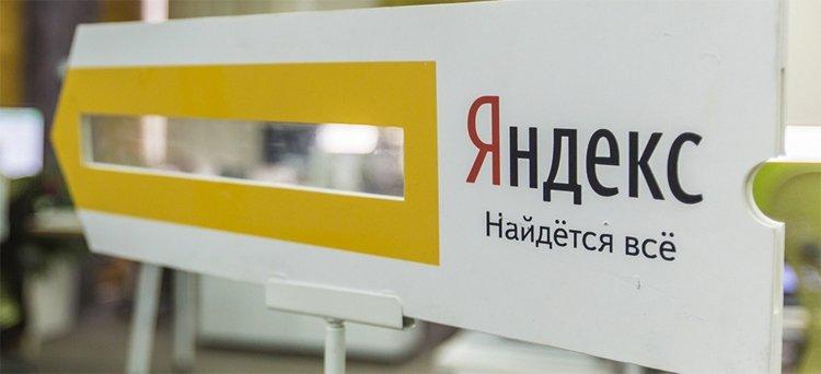 Рассмотрение дела против «Яндекса» о расширенных ответах в поиске затягивается
